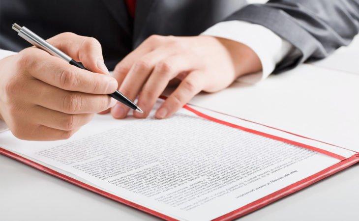 Оформления пакета документов